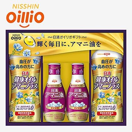 日清アマニ油ギフト
