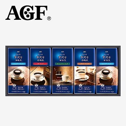 AGFちょっと贅沢な珈琲店ドリップコーヒーギフトC