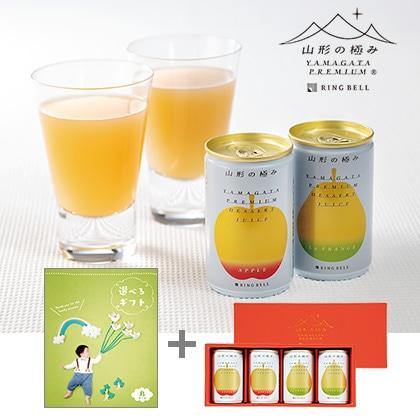 選べるギフト 鳥コース+山形の極みプレミアムデザートジュース
