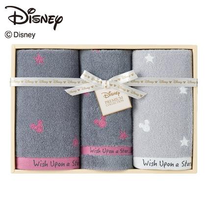 ディズニー 星に願いを タオルセット ピンク