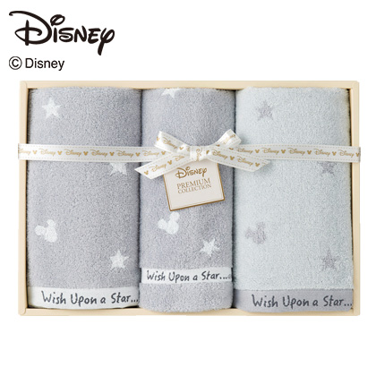 ディズニー 星に願いを タオルセット グレー