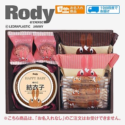 ロディ 缶ケーキ&スイーツセット(お名入れ)A