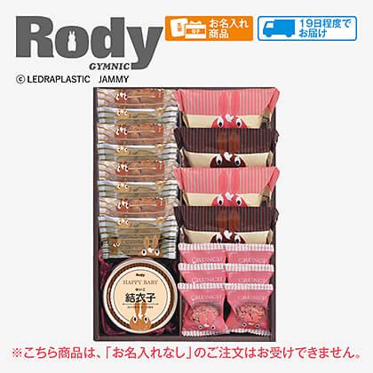 ロディ 缶ケーキ&スイーツセット(お名入れ)C