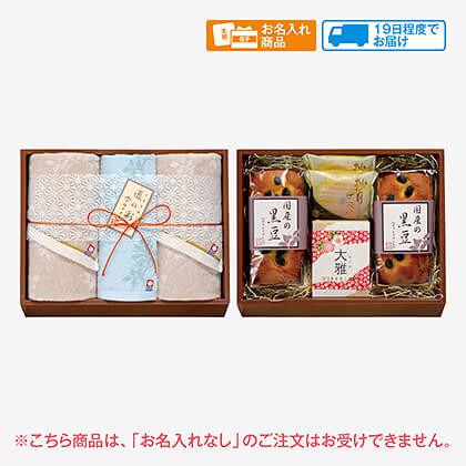 今治タオル&菓子詰合せ(お名入れ)C