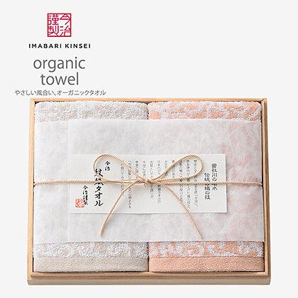 今治謹製 紋織タオルフェイスタオル2枚セット(木箱入)