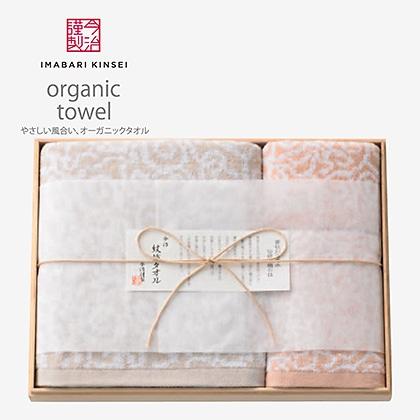 今治謹製 紋織タオルバス・フェイス・ウォッシュタオルセット(木箱入)