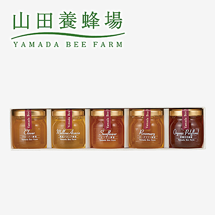 山田養蜂場 5種のはちみつギフト