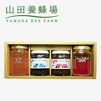 山田養蜂場 完熟はちみつギフト(ゆず)