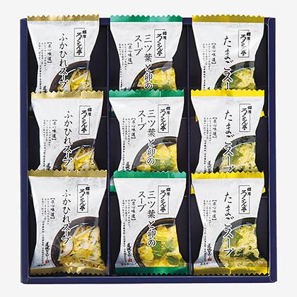 道場六三郎 スープギフト B