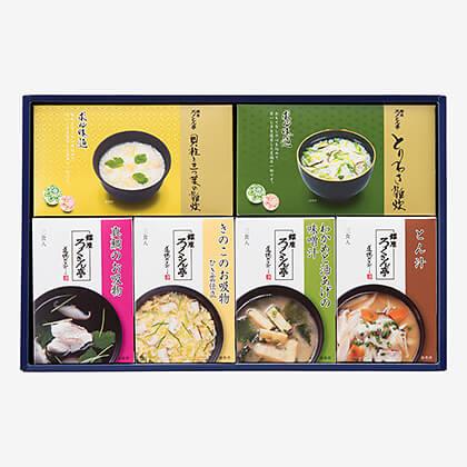 道場六三郎 スープギフト C