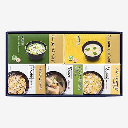 道場六三郎 スープギフト D