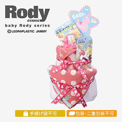 ロディ おむつケーキ2段 レッド