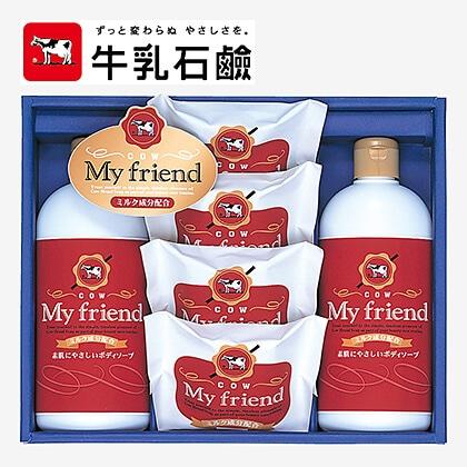 牛乳石鹸 マイフレンド A