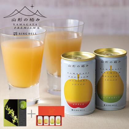 選べるギフト 鳥コース+山形の極み プレミアムデザートジュース