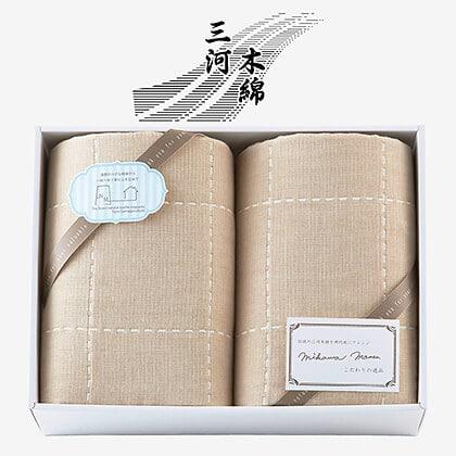 三河木綿 ふわふわ五重織ガーゼケット2枚セット