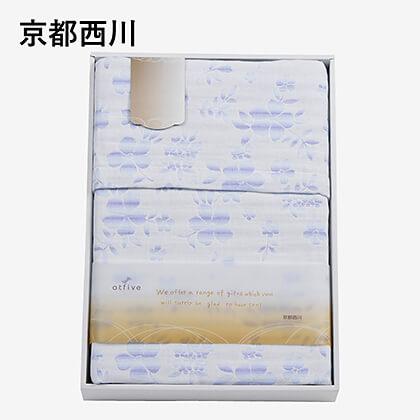 京都西川 ガーゼケット ブルー