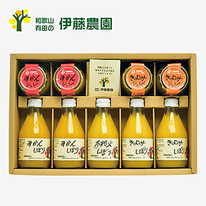 伊藤農園 100%ジュース&ジュレセット