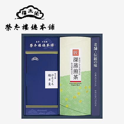 榮太樓 ひとくち煉羊羹・緑茶 詰合せ A
