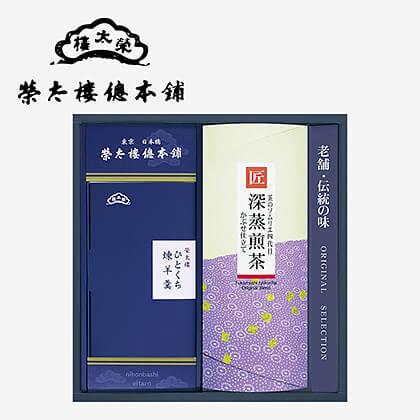 榮太樓 ひとくち煉羊羹・緑茶 詰合せ B