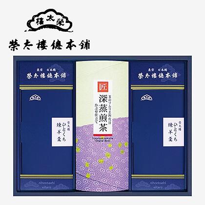 榮太樓 ひとくち煉羊羹・緑茶 詰合せ C
