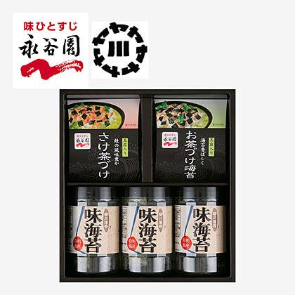 永谷園お茶漬け・柳川海苔詰合せ C