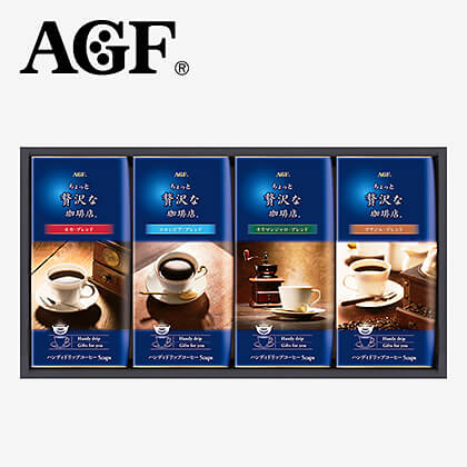 AGFちょっと贅沢な珈琲店ドリップコーヒーギフト B
