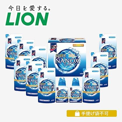 ライオン トップスーパーナノックスギフト C