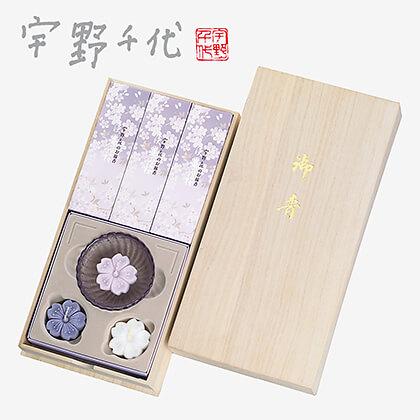 宇野千代のお線香 淡墨の桜・浮きローソクセット(桐箱入)