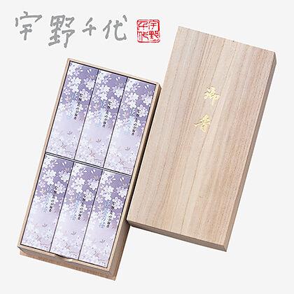 宇野千代のお線香 淡墨の桜 サック6入(桐箱入)