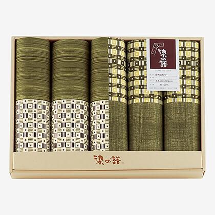 染の譜座布団カバー5枚セット(織目格子) グリーン