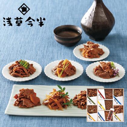 浅草今半 牛肉佃煮7種詰合せ 写真入りメッセージカード(有料)込