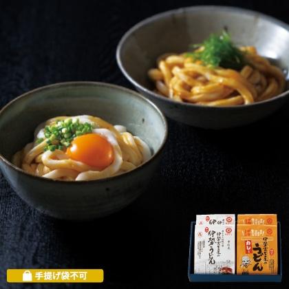 ミエマン 伊勢うどんセット 写真入りメッセージカード(有料)込