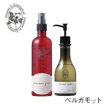 ジマン&エコロジカル ハンドソープ&除菌剤セット ベルガモット