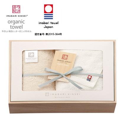 今治謹製 オーガニックタオル タオルセットA 写真入りメッセージカード(有料)込