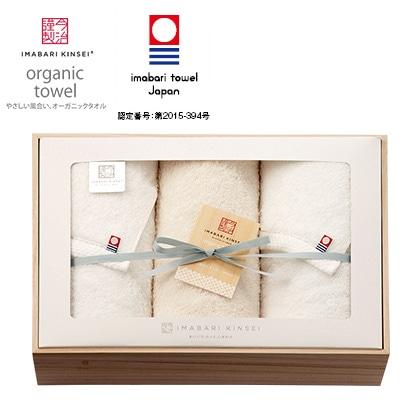 今治謹製 オーガニックタオル タオルセットC 写真入りメッセージカード(有料)込
