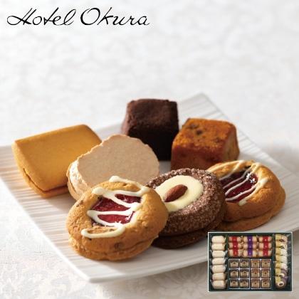 ホテルオークラ 洋菓子詰合せB 写真入りメッセージカード(有料)込