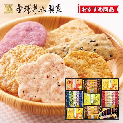 金澤兼六製菓 兼六の華A