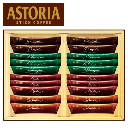 アストリア プレミアスティックコーヒーB 写真入りメッセージカード(有料)込