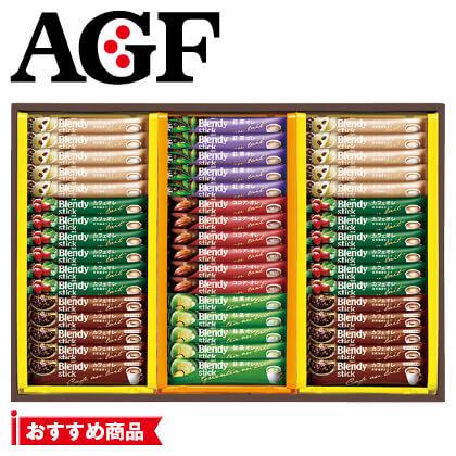 AGF ブレンディスティックカフェオレコレクションB 写真入りメッセージカード(有料)込