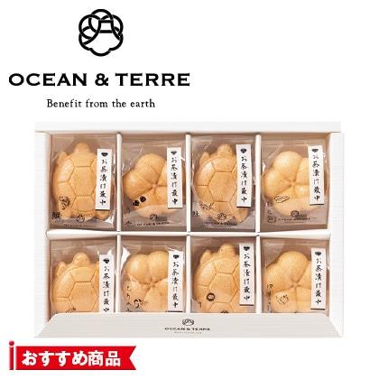オーシャン&テール お茶漬け最中セット 写真入りメッセージカード(有料)込