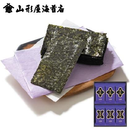 山形屋海苔店 紫薫海苔詰合せ(個包装)A 写真入りメッセージカード(有料)込