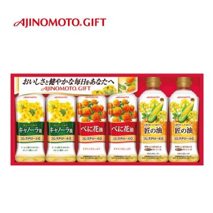 味の素 オイルギフトB 写真入りメッセージカード(有料)込
