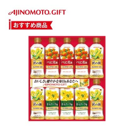 味の素 オイルギフトC 写真入りメッセージカード(有料)込
