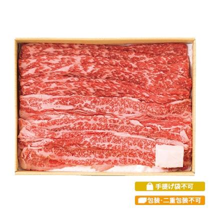 松阪牛 すきやき用 写真入りメッセージカード(有料)込