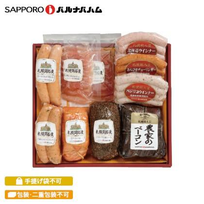 札幌バルナバハム ソーセージ・ベーコンセット 写真入りメッセージカード(有料)込