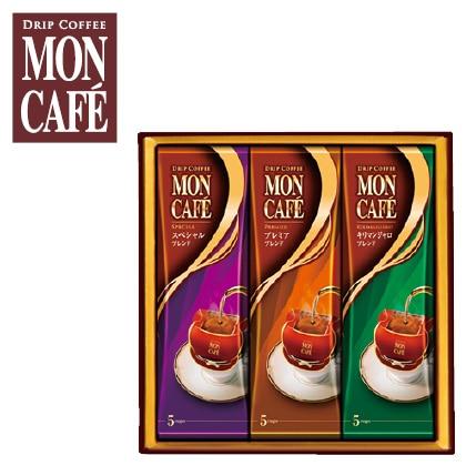 モンカフェ ドリップコーヒーA