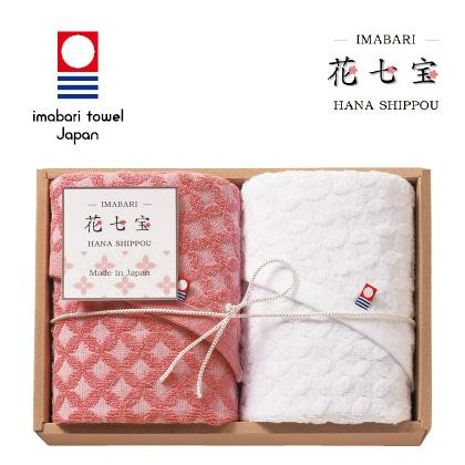 花七宝 フェイスタオル2枚セット 写真入りメッセージカード(有料)込