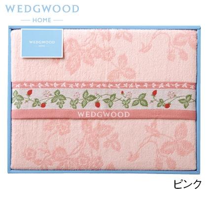 ウェッジウッド タオルケット ピンク 写真入りメッセージカード(有料)込