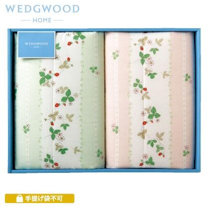 ウェッジウッド 合繊肌掛けふとん2枚セット 写真入りメッセージカード(有料)込