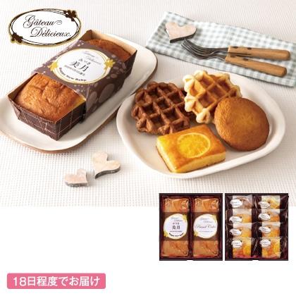 ガトー・デリシュー焼菓子10個詰合せ(お名入れ) 写真入りメッセージカード(有料)込